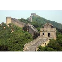 Beijing Group Coach Day Tour: Explore Juyongguan Great Wall and The Forbidden City including Lunch