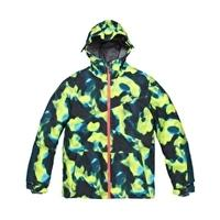 Boys Scientist Jacket - Yellow AOP