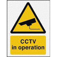 Extra Value CTV3B/R Rigid CCTV In Operation Sign - 400x300mm