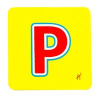 Hamleys Wooden Letter P