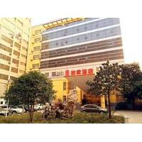 Home Inn Taizhou - Wanda Plaza