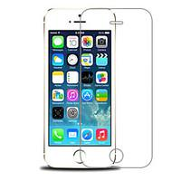 HZBYC Anti-scratch Ultra-thin Tempered Glass Screen Protector for iPhone 5/5S/5C