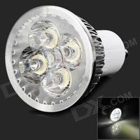 JR GU10 4W 360lm 6500K 4-LED Cold White Light Dimmer Spotlight