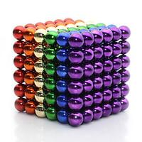 Magnet Toys For Gift Building Blocks Model Building Toy Square Metal 8 to 13 Years Rainbow Toys