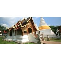 Pre- & Post-Tours: Thailand Delights