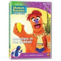 Sesame Street - Shalom Sesame #11: Monsters in the Sukkah [DVD] [NTSC]