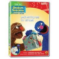 Sesame Street - Shalom Sesame #12: Adventures in Israel [DVD] [NTSC]